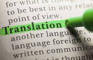 15 sites que disponibilizam textos em inglês com tradução e áudio