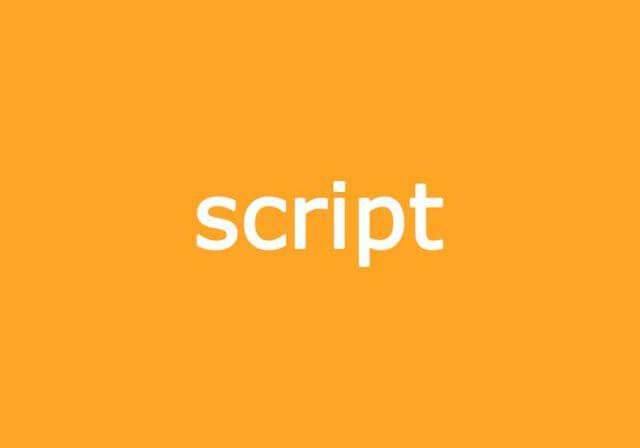 Como montar um script ideal para estudar inglês